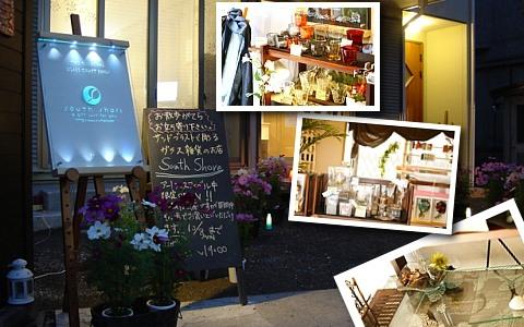 ウェルカムボードやリングピローを始めとして、ブライダルの思い出を彩る製作やオリジナルギフトなど、ガラス彫刻とお花の店サウスショア 店舗風景