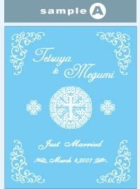 結婚祝い・結婚記念に、高級感のあるガラスフォトフレームを デザインA