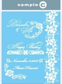 結婚祝い・結婚記念に、高級感のあるガラスフォトフレームを デザインC