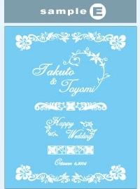 結婚祝い・結婚記念に、高級感のあるガラスフォトフレームを デザインE