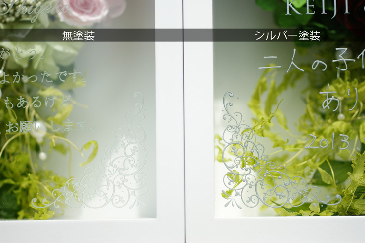 無塗装とシルバー塗装の比較