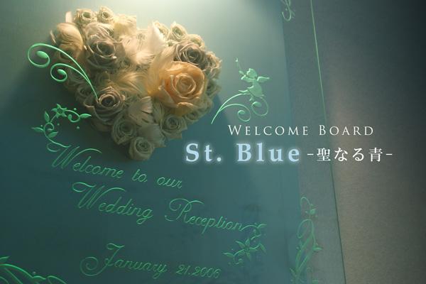聖なる青をテーマにプリザーブドフラワーを贅沢にアレンジしたウェルカムボード St.blue(セントブルー)