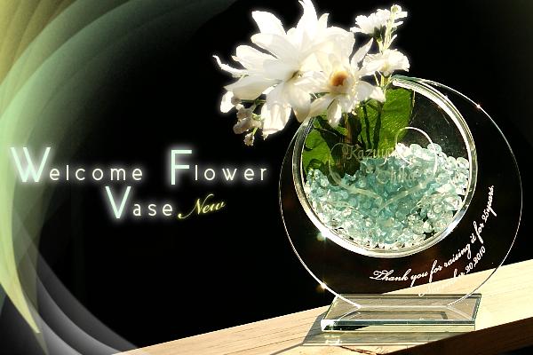 ブライダルのウェルカムアイテムとして。お2人のお名前を花瓶に彫刻したウェルカムフラワーベース