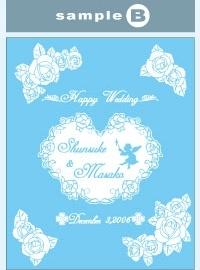 結婚祝い・結婚記念に、高級感のあるガラスフォトフレームを デザインB