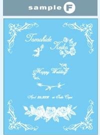 結婚祝い・結婚記念に、高級感のあるガラスフォトフレームを デザインF