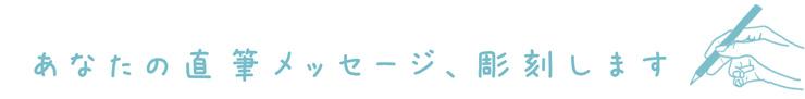 手書き_両親_プレゼント