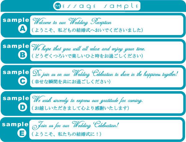 プリザーブドフラワーのウェルカムボード セント・ブルー メッセージサンプル